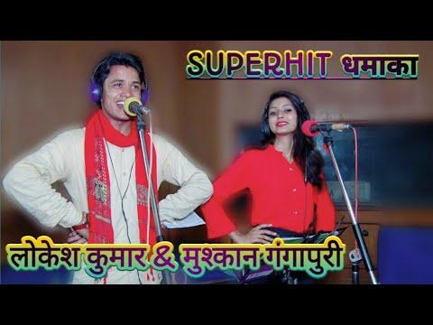Rajasthani Rasiya//बरा रे बैरी घूंघट में बिन्दिया कौ रंग दुब जाय//New Studio live video 03-07-2019