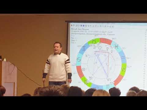 Форум отзывы об астрологии