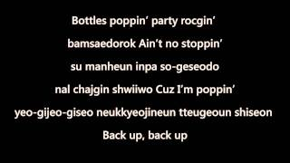 [HD][Lyrics] Pop Pop Pop - RaNia (라니아)