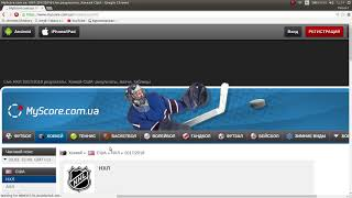 НХЛ. Ванкувер - Эдмонтон. Прогноз.