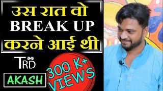 Uss Raat Wo BREAK UP Karne Aai Thi | Poem by Akash | The