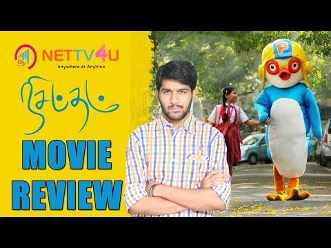 Nisabdham Movie Review