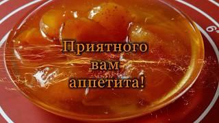Абрикосовое варенье. Самый ВКУСНЫЙ и янтарный рецепт/jam of apricots