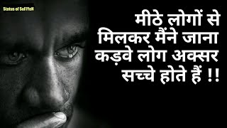 Fact of life Motivational Whatsapp status Status Quotes