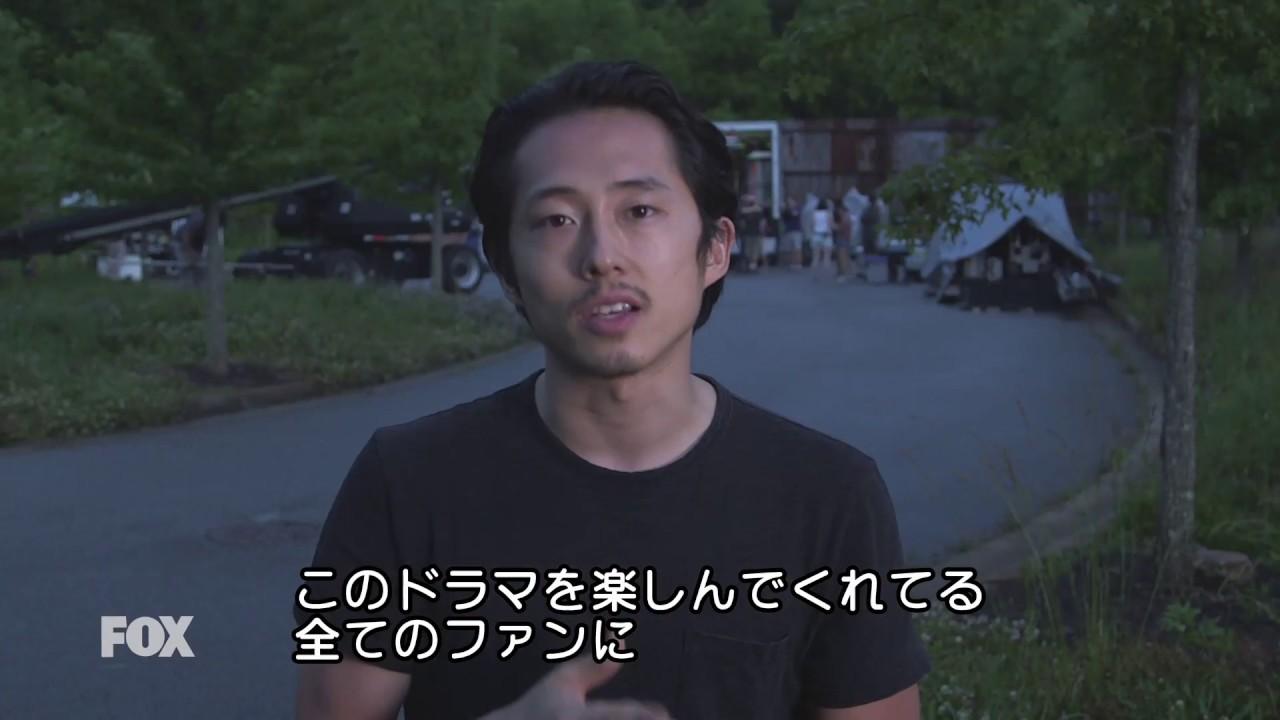 「ウォーキング・デッド」グレン役 スティーブン・ユァンからファンの皆様へメッセージ!