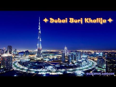 """Бурдж-Халифа """"Dubai Burj Khalifa"""" Nat Geo HD"""