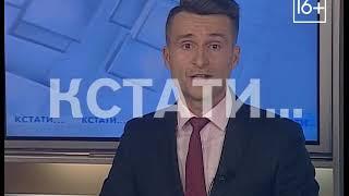 Девушка-инвалид из Дзержинска признана самой сильной девушкой в ПФО