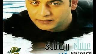 تحميل اغاني مالو بية - مصطفى قمر MP3