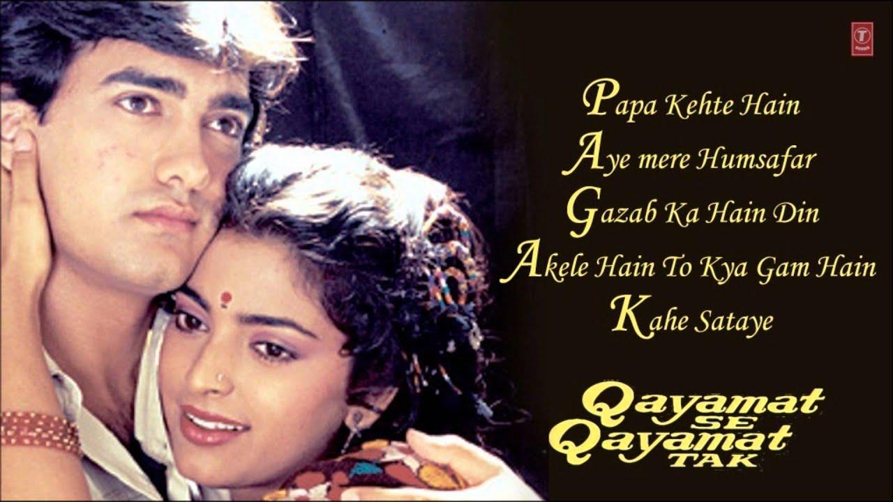 Qayamat Se Qayamat Tak Movie Full Songs | Aamir Khan, Juhi Chawla | Jukebox