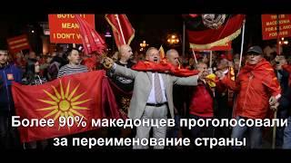 Главные новости Украины и мира 1 октября