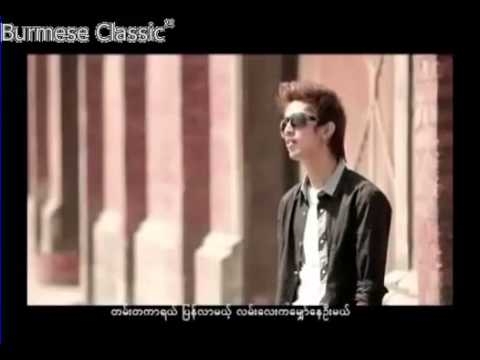 Myanmar New Thu Nge Chin A Chit (OfficialMusic Video) - So Tay Song 2013