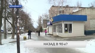 Рэкетиры в Васильевском районе