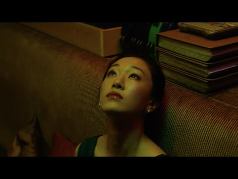 MS. PURPLE - a film by Justin Chon (Official Trailer)