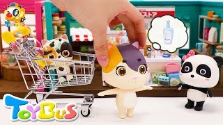 Baby Kitten Pretend Plays Shopping | Baby Panda