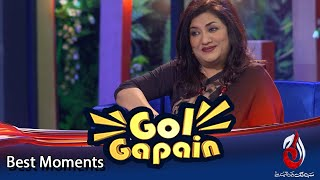Gol Gapain | Best Scene | Noman Ijaz & Hina Dilpazeer | Aaj Entertainment