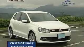 Polo 6R GTI 1.4 TSI DSG