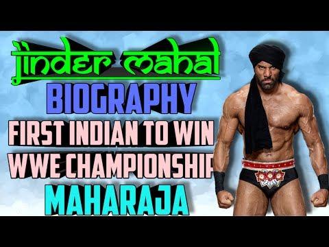 Jinder Mahal Biography In Hindi | Early Life | First INDIAN Wwe Champion | 50th Wwe champion