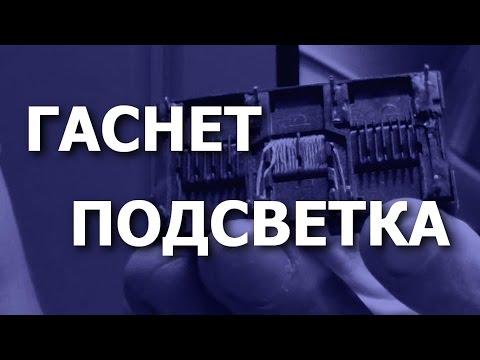 Монитор Samsung 932BF. Гаснет подсветка. Ремонт инвертора / трансформатора
