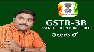 How to filing GST Nill Return in Telugu (GSTR-3B)-GST Return online filing-Do Help to Others