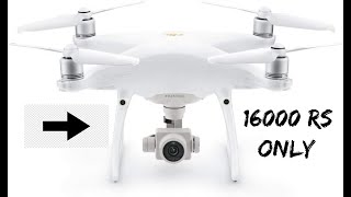 DJI Fake Drones | Prices- 5000 to 15000 Rs Only