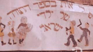 Watch: First Siyum Sefer Torah for Children