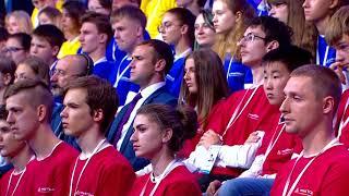 Открытый урок «Россия, устремлённая вбудущее»