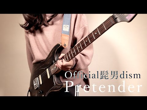 Pretender - Official髭男dism (ロックアレンジverです!) by mukuchi_chanyoutube thumbnail image