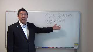 NHKを訴えている初代おじゃる丸声優の小西寛子さん優秀すぎてかっこいい^^♪