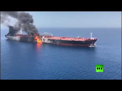 العرب اليوم - أول فيديو من الجو لناقلتي النفط في خليج عمان