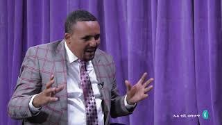 LTV WORLD: LTV WEKETAWE: ሀገር ዘርፎ ለምን በካቴና ታሰረ ቀልድ ነው........ ጃዋር መሐመድ ክፍል 1