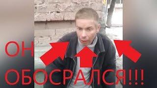 Смешные Видео 2018😂 Подборка Лучших Приколов⚡ Наркоманы !!!#4