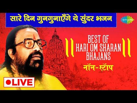 LIVE | सारे दिन गुनगुनाएँगे  ये सूंदर भजन | Best of Hari Om Sharan Bhajans | Nonstop