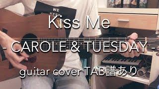 [TAB譜あり] Kiss Me - Nai Br.XX & Celeina Ann (guitar cover) キャロル&チューズデイ CAROLE & TUESDAY 2019 OP