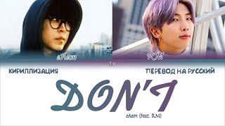 eAeon Don t...