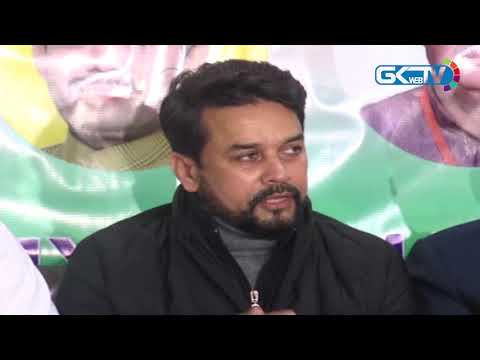 It is a victory of democracy: Anurag Thakur on J&K DDC elections