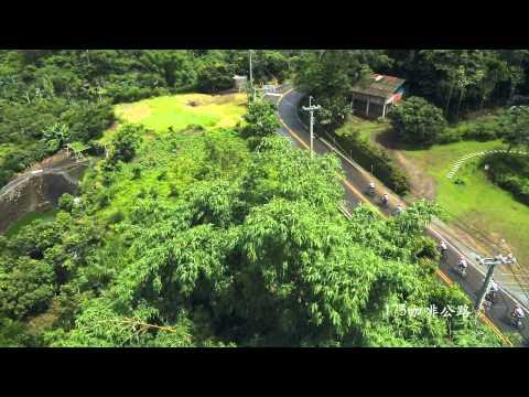 《夢翔臺南》空拍影片  帶你看見不一樣的臺南