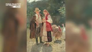 Виставка французького живопису ХІХ століття