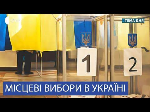 Місцеві вибори - 2020 | Гарань, Магера | Тема дня