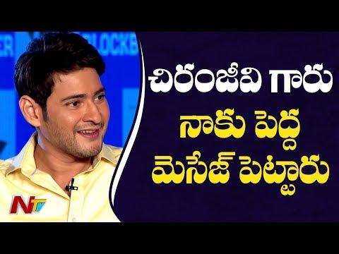 Hero Mahesh Babu About Chiranjeevi Super Comments on Maharshi Movie