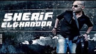 Sherif Al Ghandour - Basgd | شريف الغندور - بسجد تحميل MP3