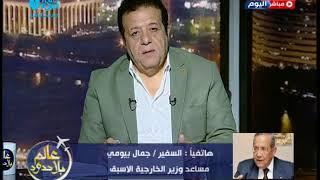جمال بيومي يكشف تاريخ العلاقات الدبلوماسية بين مصر وألمانيا تعليقاً علي زيارة السيسي