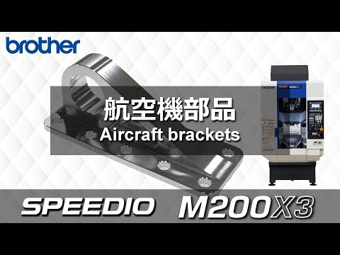 M200X3 Aircraft bracket