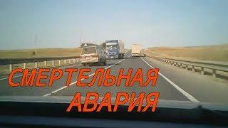 СМЕРТЕЛЬНАЯ АВАРИЯ В САМАРСКОЙ ОБЛАСТИ.