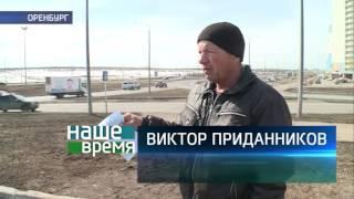 В Оренбурге появился новый вид автоподстав