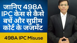 498A False Cases, Misuse of Dv Case wife, False 498A Filed by wife , Supreme court latest Judgement