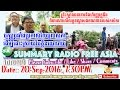 Radio Free Asia RFA Summary The Main News Night News 20 Sep 2016 at 730PM  Khmer News Today