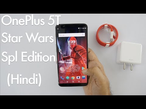 OnePlus 5T Star Wars Edition Mere Thoughts (Hyderabadi Hindi)
