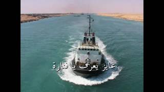 تحميل اغاني يا فنارة - عبد الحليم حافظ MP3