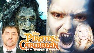 «Пираты Карибского моря» - ВСЕ ГЕРОИ БЕЗ ГРИМА