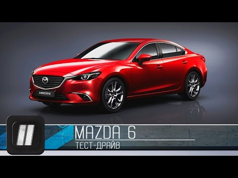 Mazda 6 Wagon Универсал класса D - тест-драйв 2
